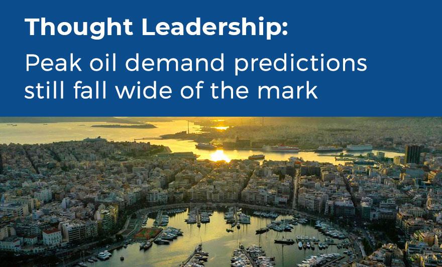 Peak oil demand predictions still fall wide of the mark